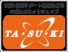 ネットショップTASUKI()
