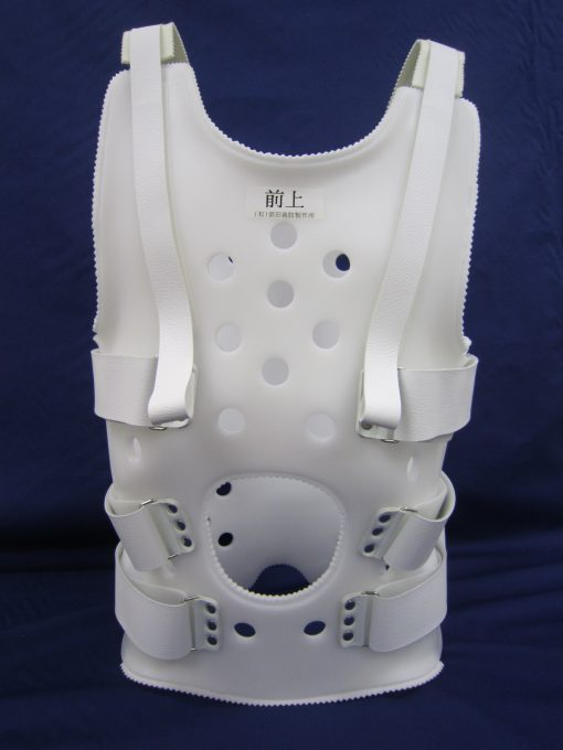 硬性コルセット肩ベルト付き